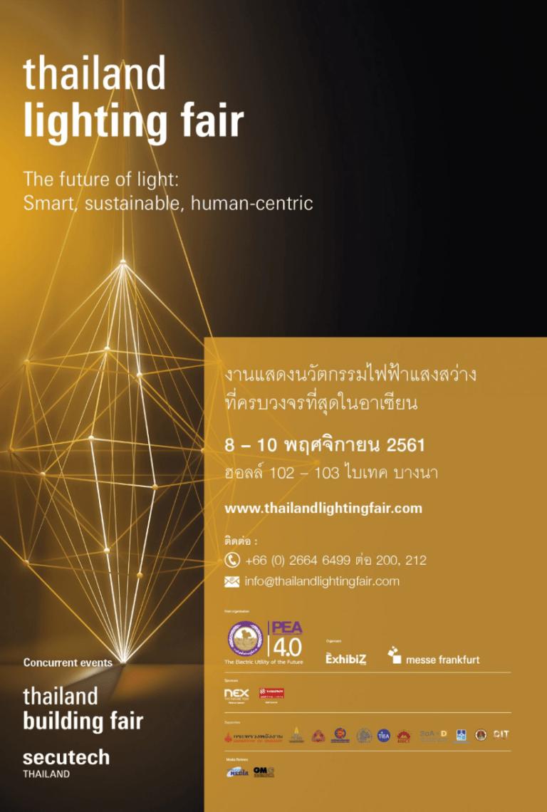 Thailand Lighting Fair 2018 3