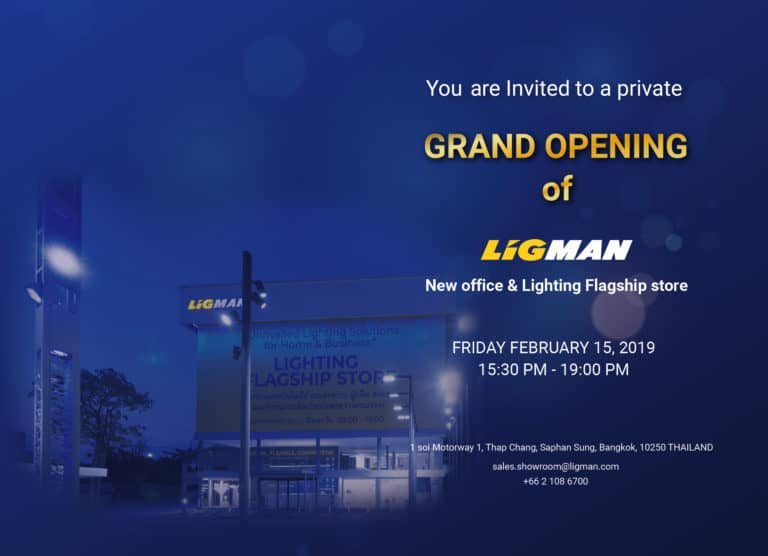 LIGMAN Invitation Card (Frontside)