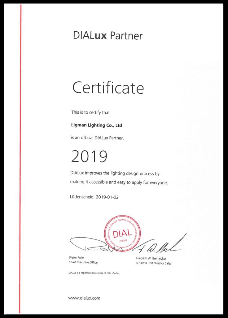 Dialux Partner Certificate