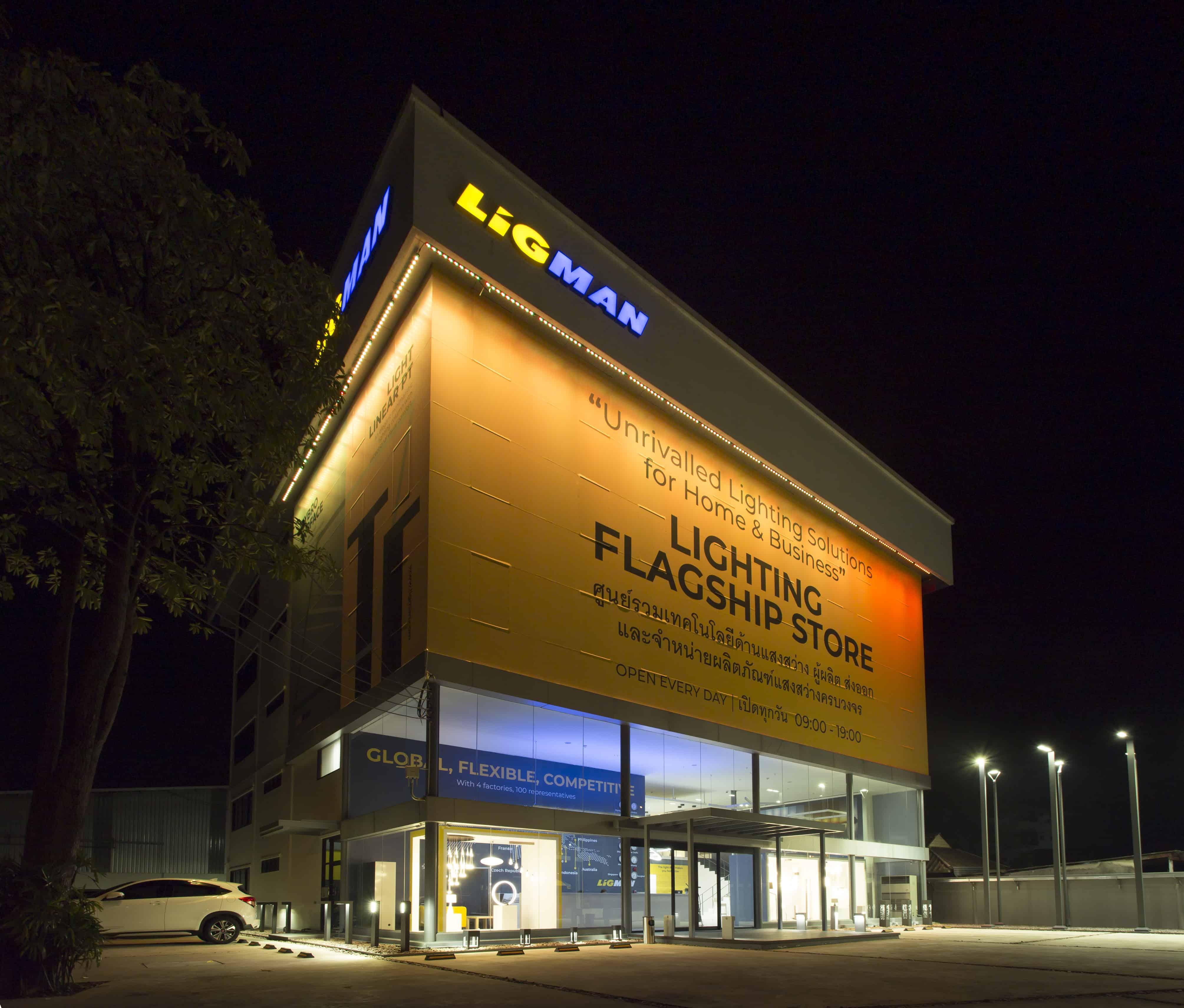 LIGMAN Flagship Store