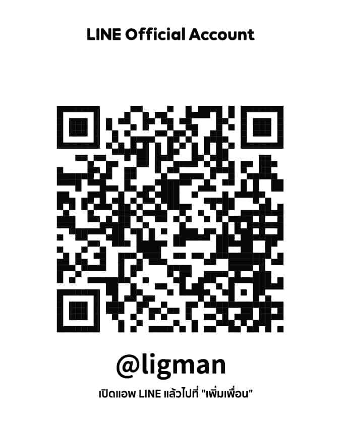 LIGMAN QR code LINE