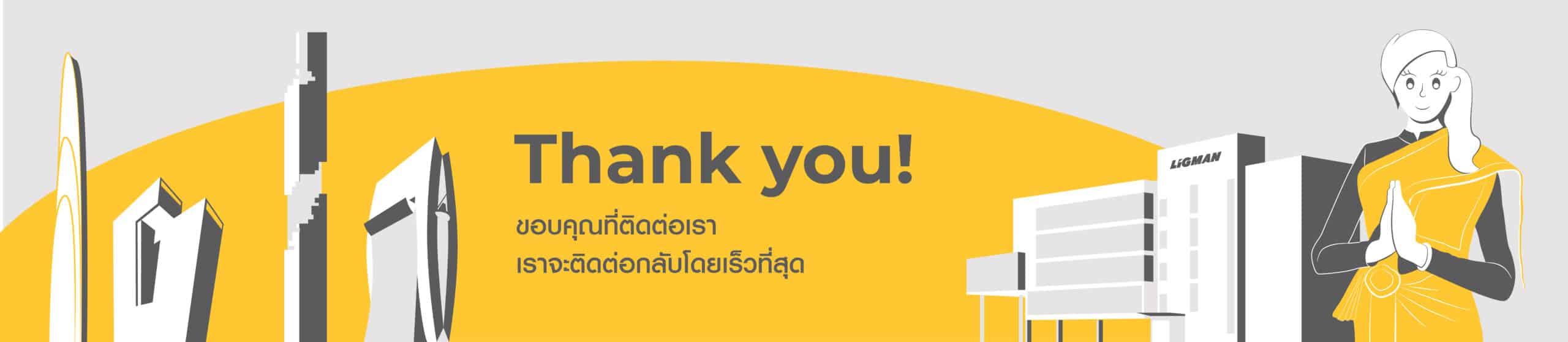 Landing Page - Thank you TH-01