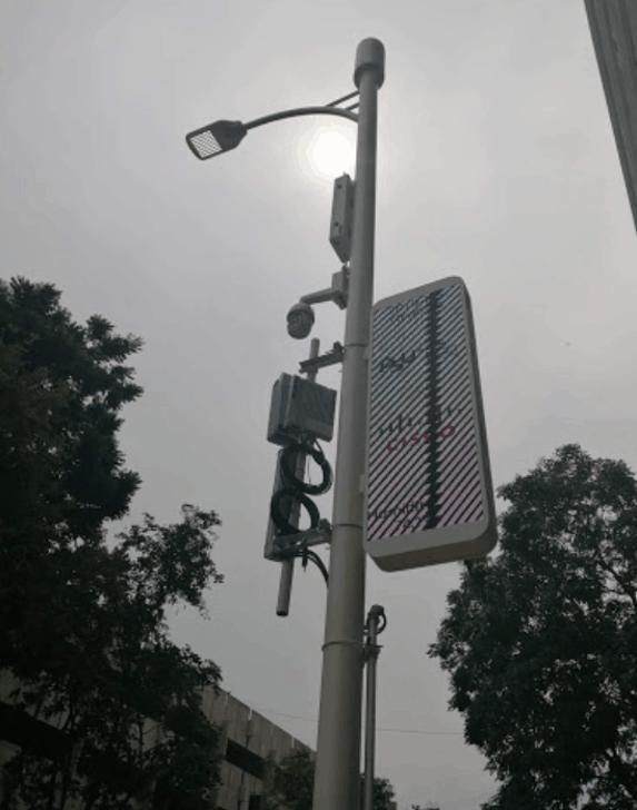 เสาไฟอัจฉริยะ (smart pole)