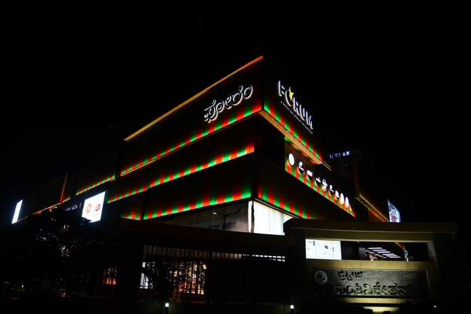 Project - Prestige PSKN Mall Facade India -5